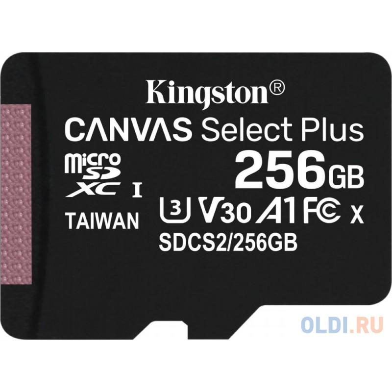Флеш карта microSDHC 256Gb Class10 Kingston SDCS2/256GB CanvSelect Plus + adapter