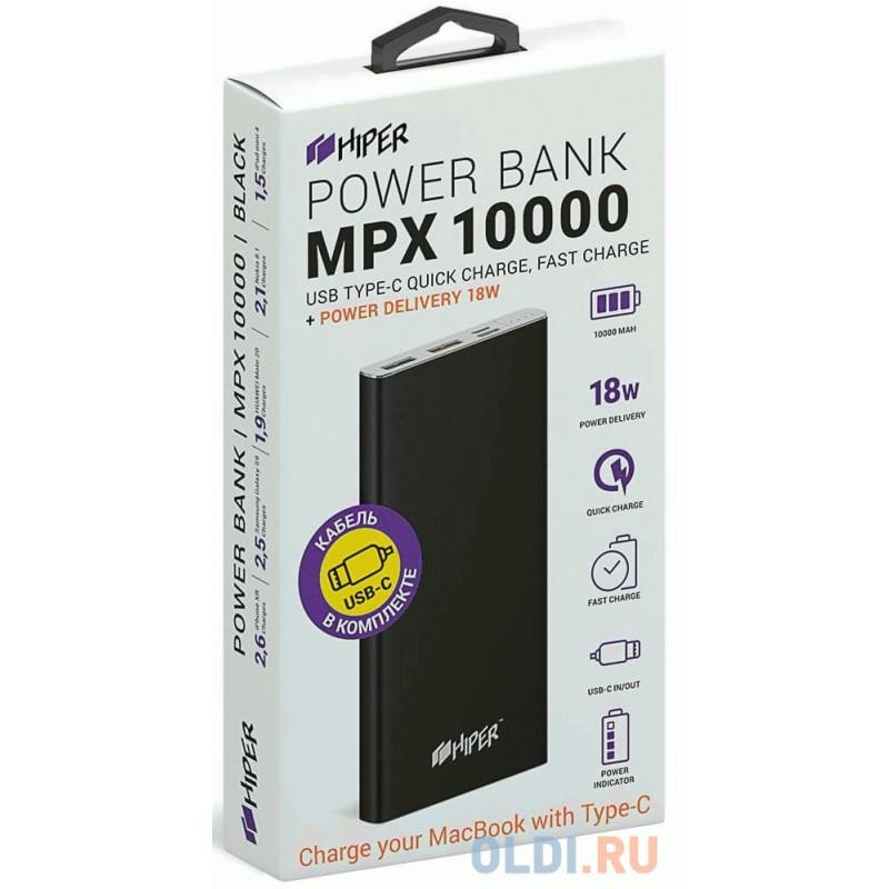 Мобильный аккумулятор Hiper MPX10000 Li-Pol 10000mAh 3A+3A+2.4A черный 2xUSB