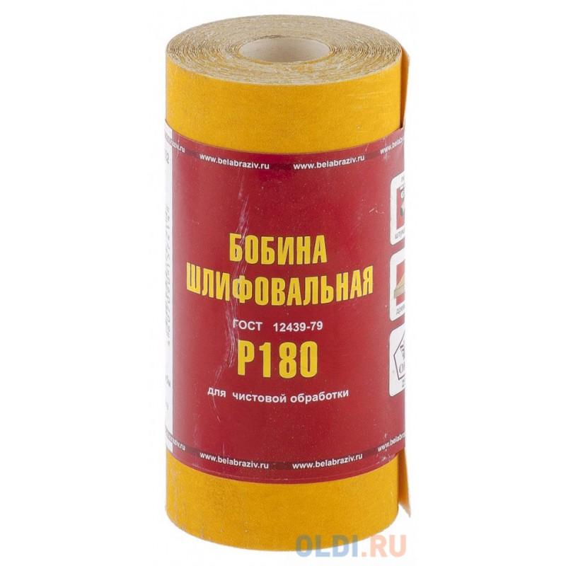 Шкурка на бумажной основе, LP41C, зерн. 6Н(P180), мини-рулон 100мм х 5м (БАЗ)// Россия