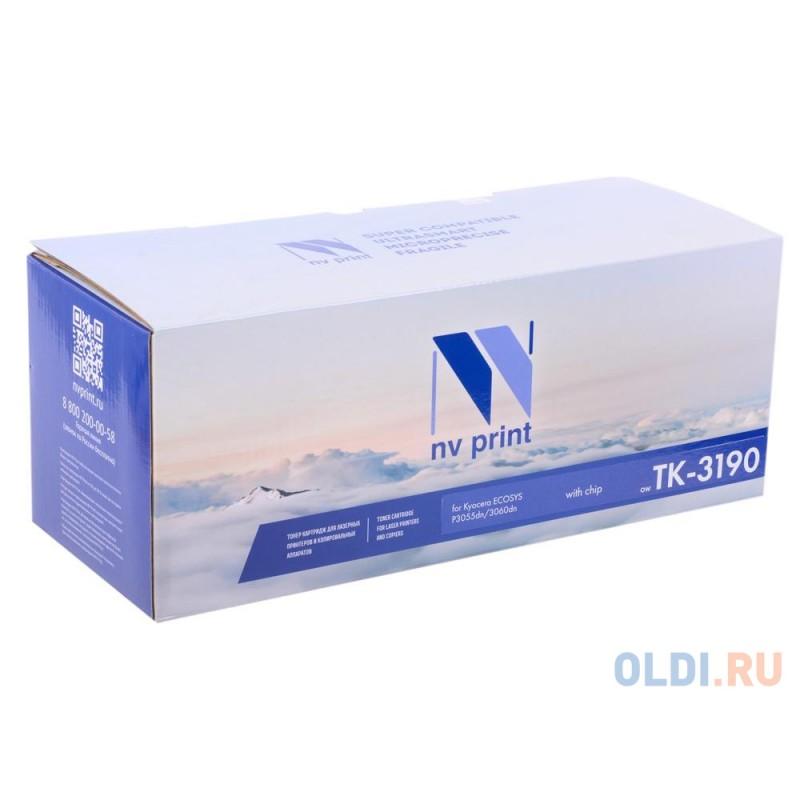 Картридж NV-print совместимый NV-TK-3190 для Kyocera ECOSYS P3055dn/3060dn (25000k)