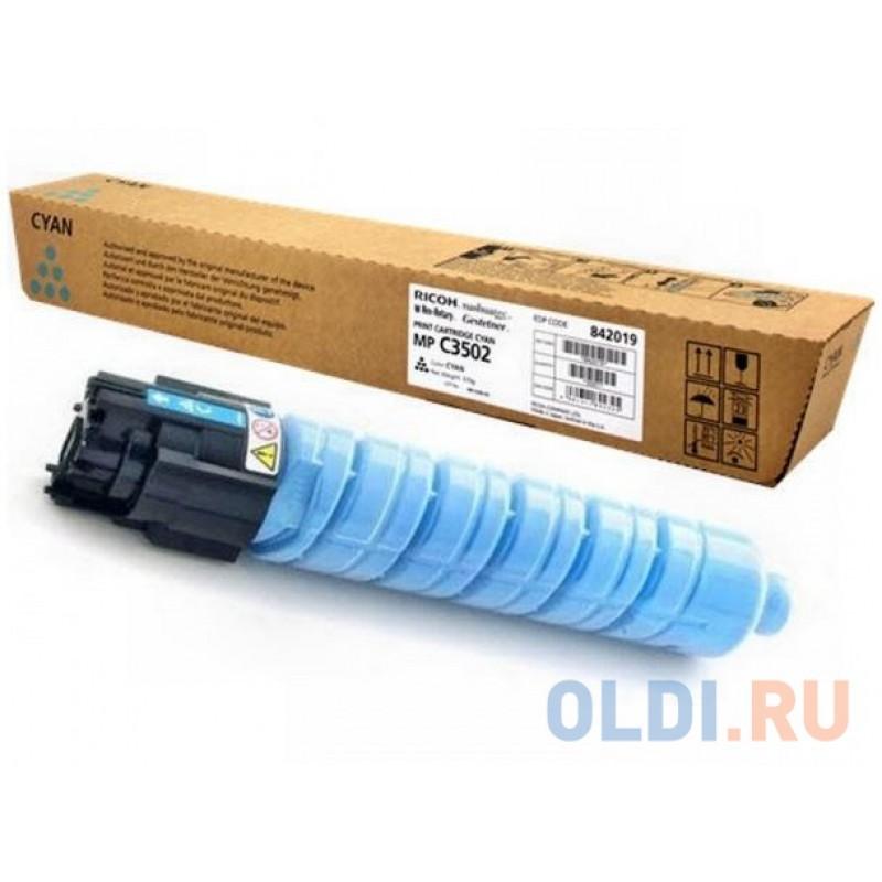 Картридж Ricoh C3502E для Ricoh Aficio MP C3502 Aficio MP C3002 18000стр Желтый