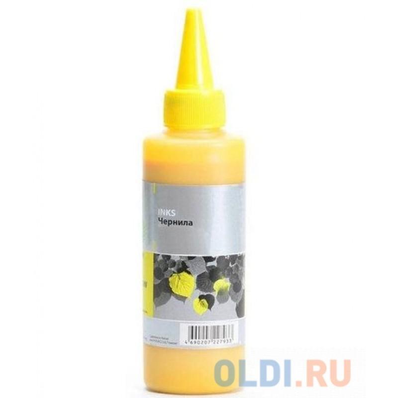 Чернила Cactus CS-GT52Y для HP Deskjet GT желтый 100мл