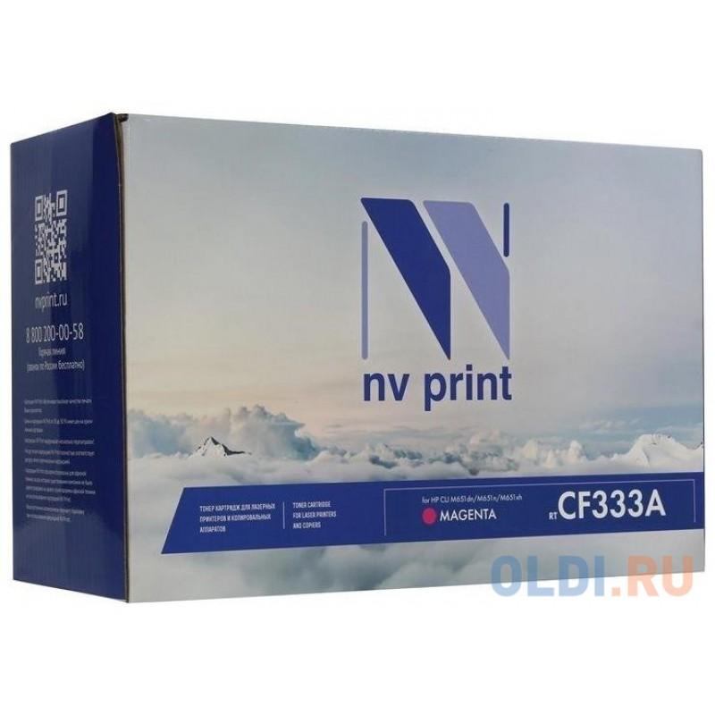 NV Print  CF333A  Тонер-картридж для HP Color LaserJet M651dn/ M651n/ M651xh (15000k)  Magenta