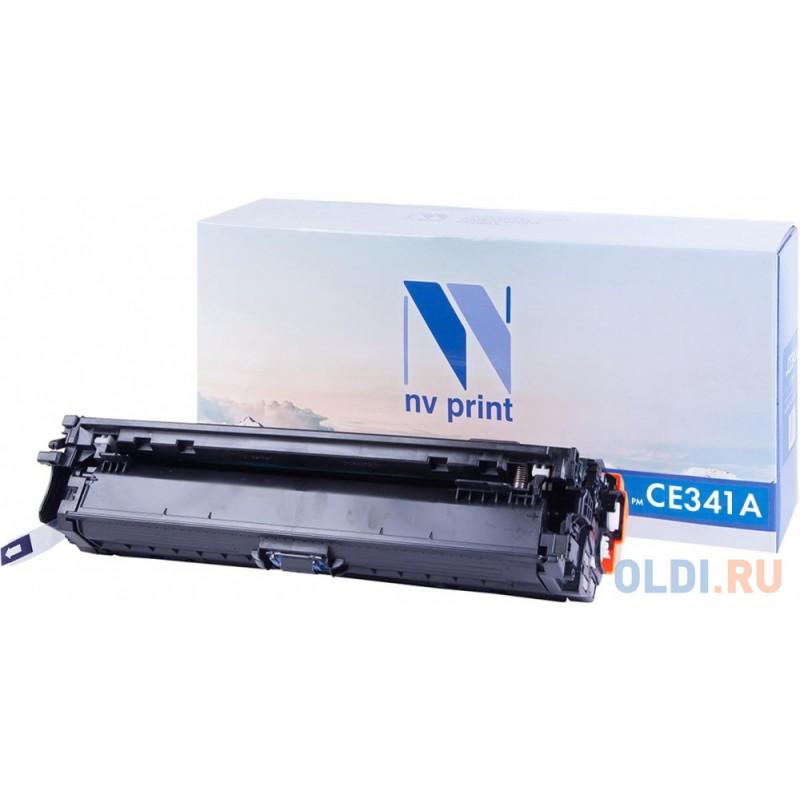 Картридж NV-Print NV-CE341A 16000стр Голубой