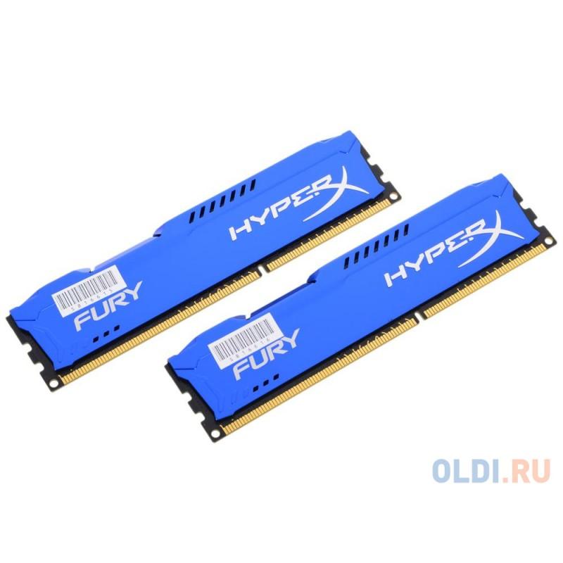 Память DDR3 8Gb (pc-15000) 1866MHz Kingston HyperX Fury Blue Series CL10 Kit of 2 <Retail> (HX318C10FK2/8)