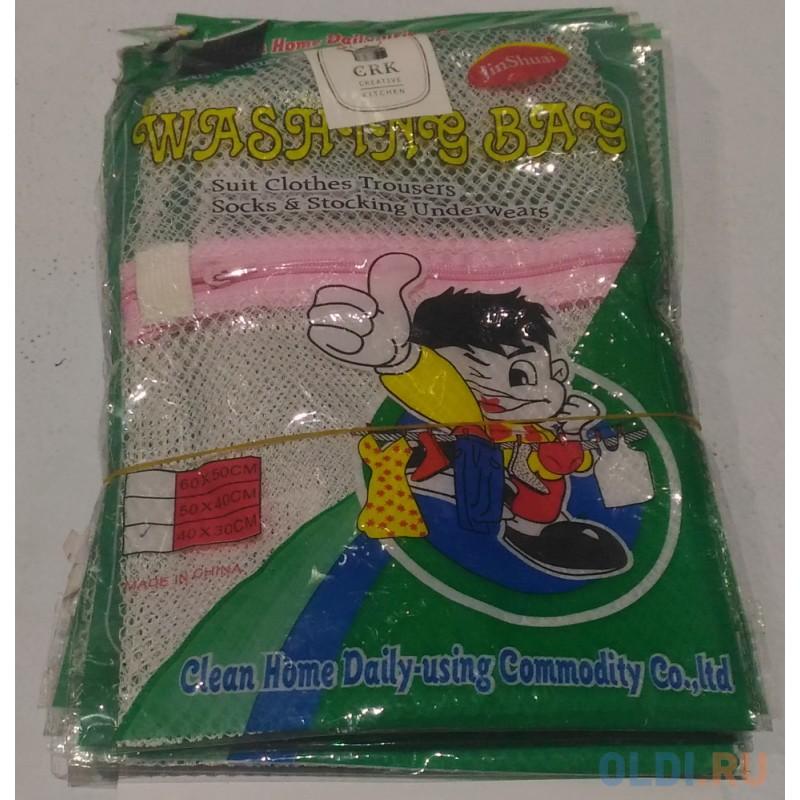 Мешок для стирки 40*30 см CRK3BLD020
