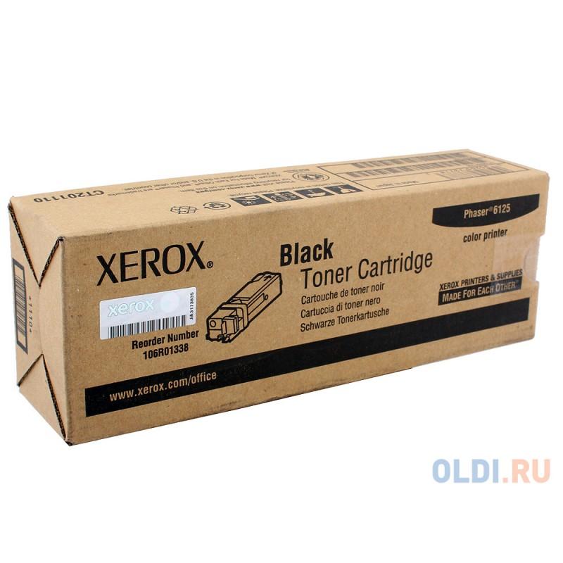 Картридж Xerox 106R01338 для Phaser 6125. Чёрный. 2000 страниц.