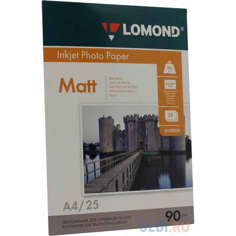 Бумага Lomond A4 200г/кв.м матовая двусторонняя 0102052 25л