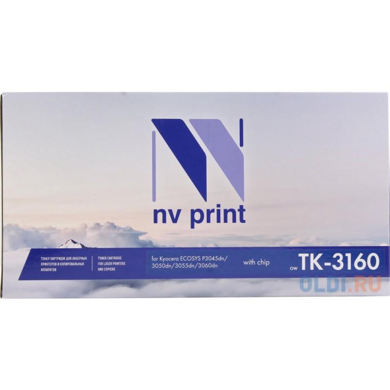 Картридж NV-Print TK-3160 для Kyocera Ecosys P3045dn/ P3050dn/ P3055dn/ P3060dn (12500k)