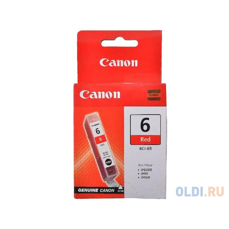 Чернильница Canon BCI-6R для BJС-8200/S900/9000/800//i560/i865/i905D/950/965/9100. Красный. 270 страниц.