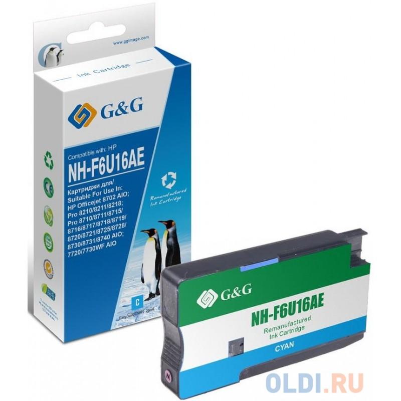 Картридж струйный G&G NH-F6U16AE F6U16AE голубой (26мл) для HP OJ Pro 7740/8210/8218/8710/8715