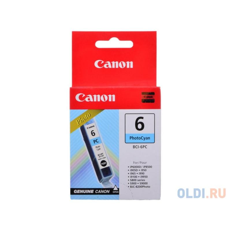 Фоточернильница Canon BCI-6PC для BJС-8200/S900/9000/800//i905D/950/965/9100. Голубой. 270 страниц.