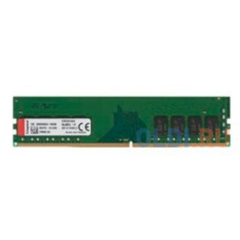 Оперативная память Kingston KVR32N22S8/8 DIMM 8Gb DDR4 3200MHz