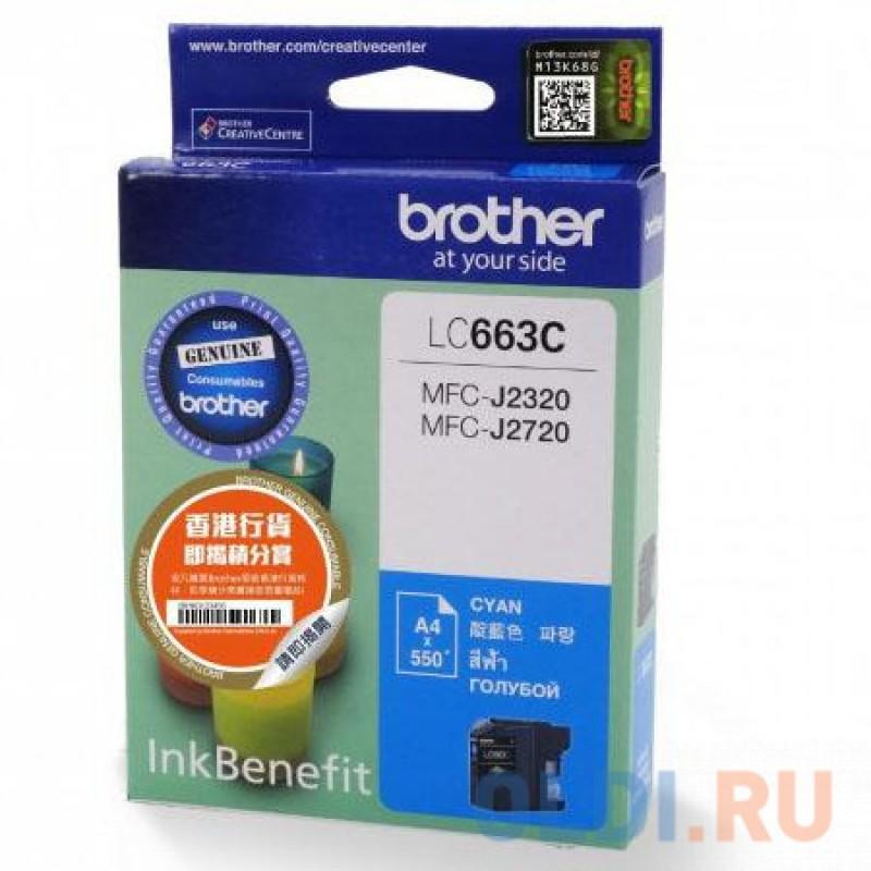 Картридж струйный Brother LC663C голубой для MFC-J2320/MFC-J2720 (550 стр)