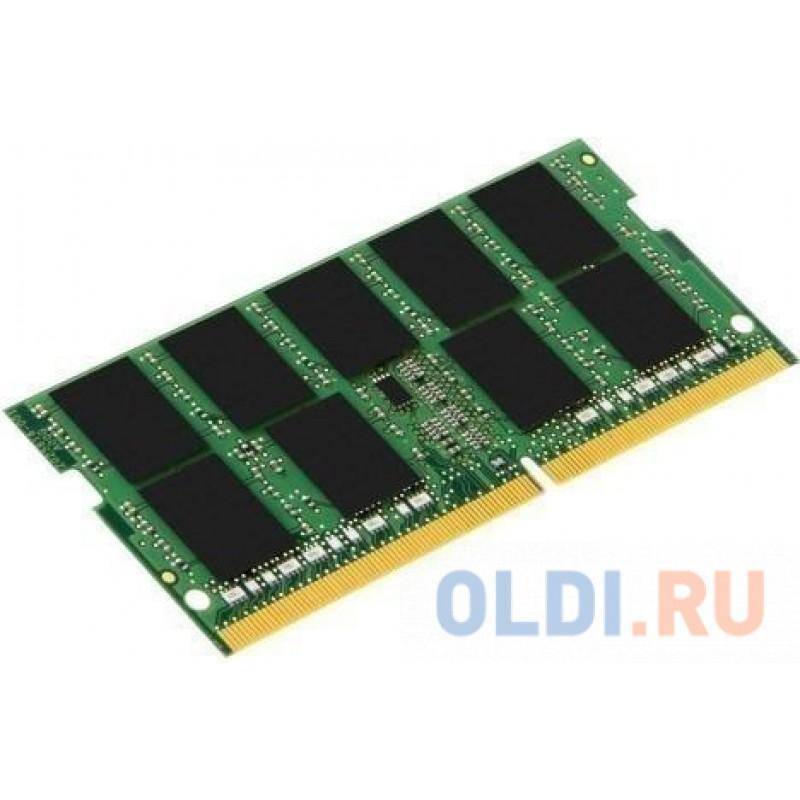 Оперативная память Kingston KVR32S22S6/8 SO-DIMM 8Gb DDR4 PC4-25600 3200MHz