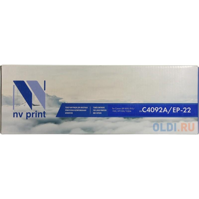 Картридж NV-Print TK-5220M 2500стр Черный