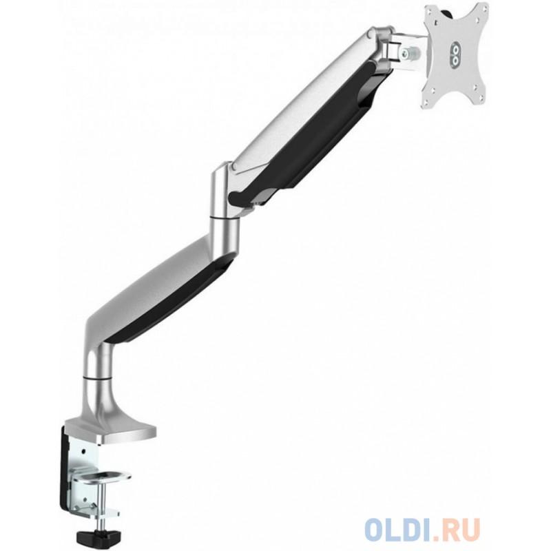 Кронштейн для мониторов Arm Media LCD-T31 Серебристый, 15