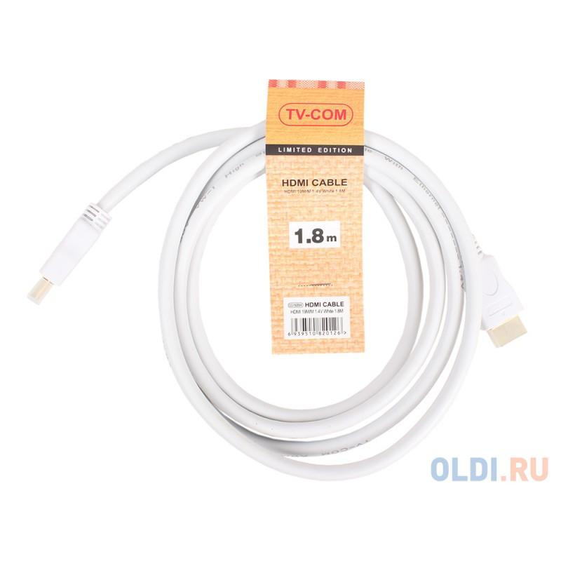Кабель цифровой HDMI19M to HDMI19M, V1.4+3D, 1,8m, белый, TV-COM <CG150SW-1.8M