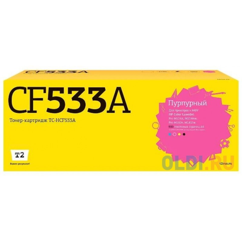 TC-HCF533A Картридж T2 для HP Color LaserJet Pro M154a/M154nw/M180n/M181fw (900 стр.) пурпурный, с чипом