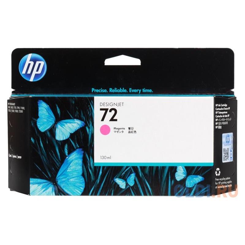 Картридж HP C9372A