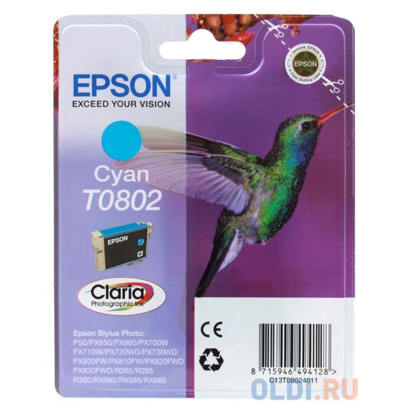Картридж Epson C13T08024011 935стр Голубой