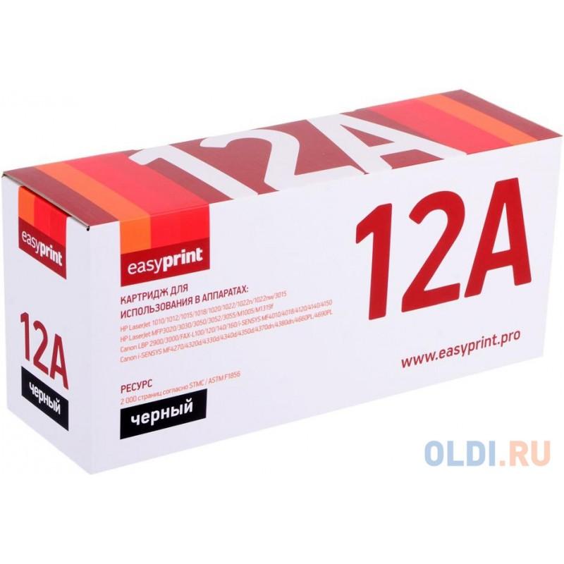 Картридж EasyPrint Q2612A Q2612A Q2612A Q2612A Q2612A Q2612A Q2612A 2000стр Черный