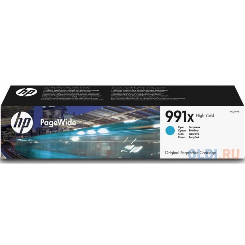 Картридж HP 991X M0J90AE для HP PageWide Pro 772dn 777z 750dw голубой