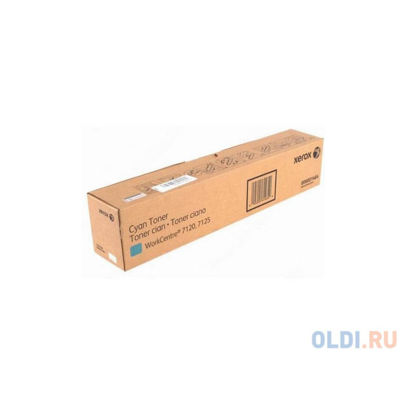 Картридж Xerox 006R01464 для WorkCentre 7120/7220 голубой 15000стр