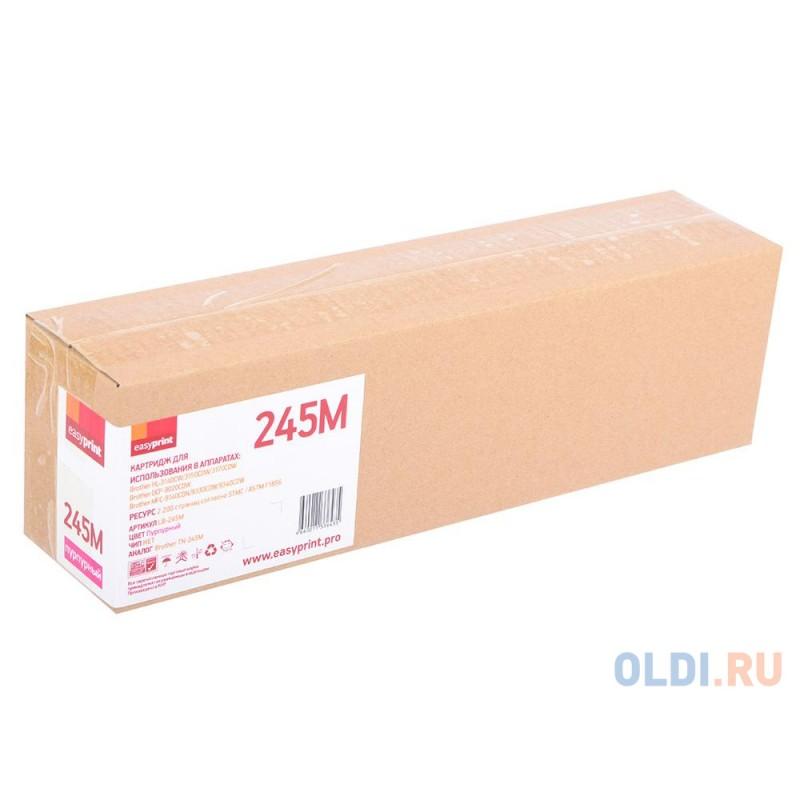 Картридж EasyPrint LB-245M Magnetta (пурпурный) 2200 стр для Brother HL-3140CW/3150CDW/3170CDW / DCP-9020CDW / MFC-9140CDN/9330CDW/9340CDW