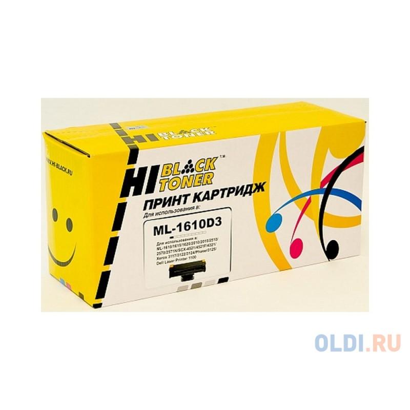Картридж Hi-Black для Samsung ML-1610D3 ML-1610/2010/2015/Xerox Ph 3117/3122/SCX4521 3000стр