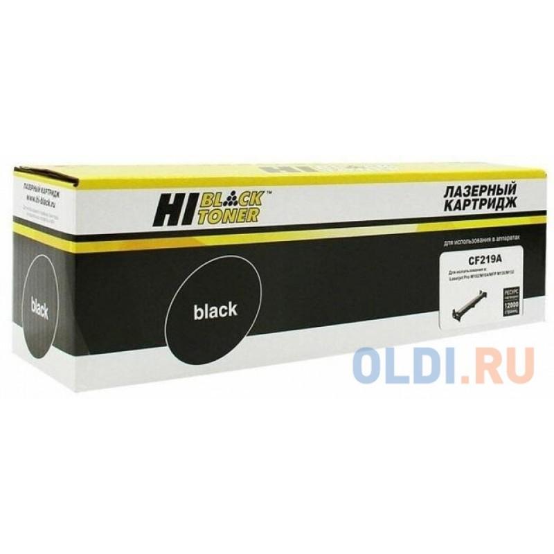 Hi-Black CF219A Драм-юнит для HP LJ Pro M104/MFP M132, 12K