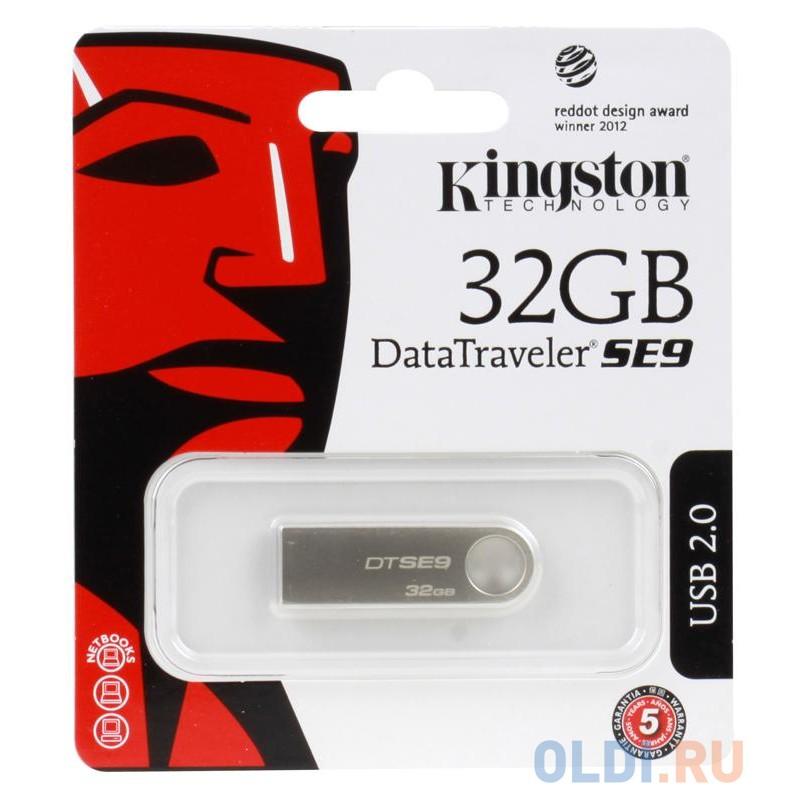 Внешний накопитель 32GB USB Drive <USB 2.0 Kingston DTSE9 (DTSE9H/32GB)