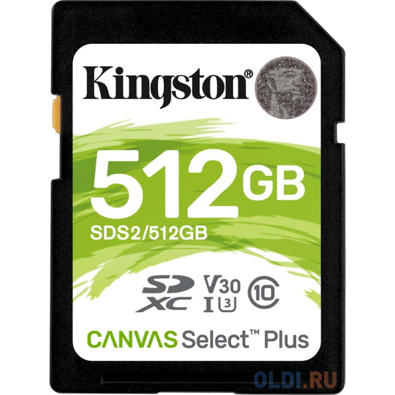Карта памяти SDXC Kingston Canvas Select Plus, 512 Гб, UHS-I Class U3 V30