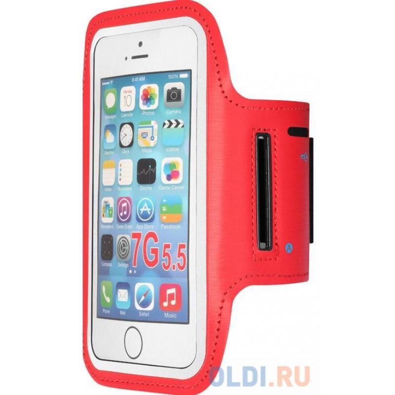 Чехол спортивный (неопрен) для смартфонов до 5.8 дюймов DF SportCase-01 (red)