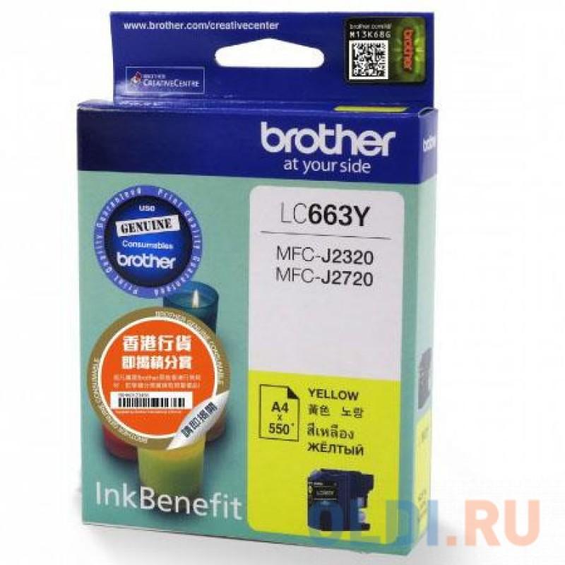 Картридж струйный Brother LC663Y желтый для MFC-J2320/MFC-J2720 (550 стр)