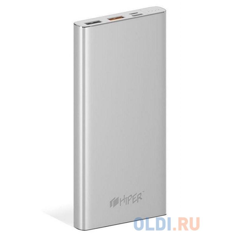 Внешний аккумулятор Hiper MPX10000 Li-Pol 10000mAh 3A+3A+1A серебристый 2xUSB