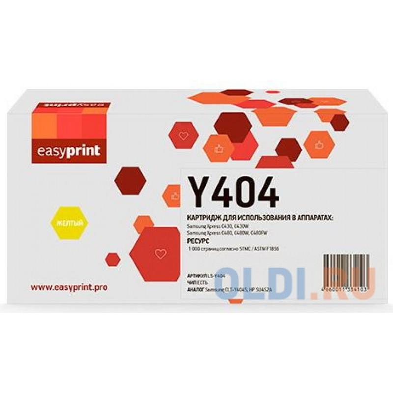 Картридж EasyPrint LS-Y404 для Samsung Xpress SL-C430/C430W/C480/C480W/C480FW (1000стр.) желтый, с чипом CLT-Y404S