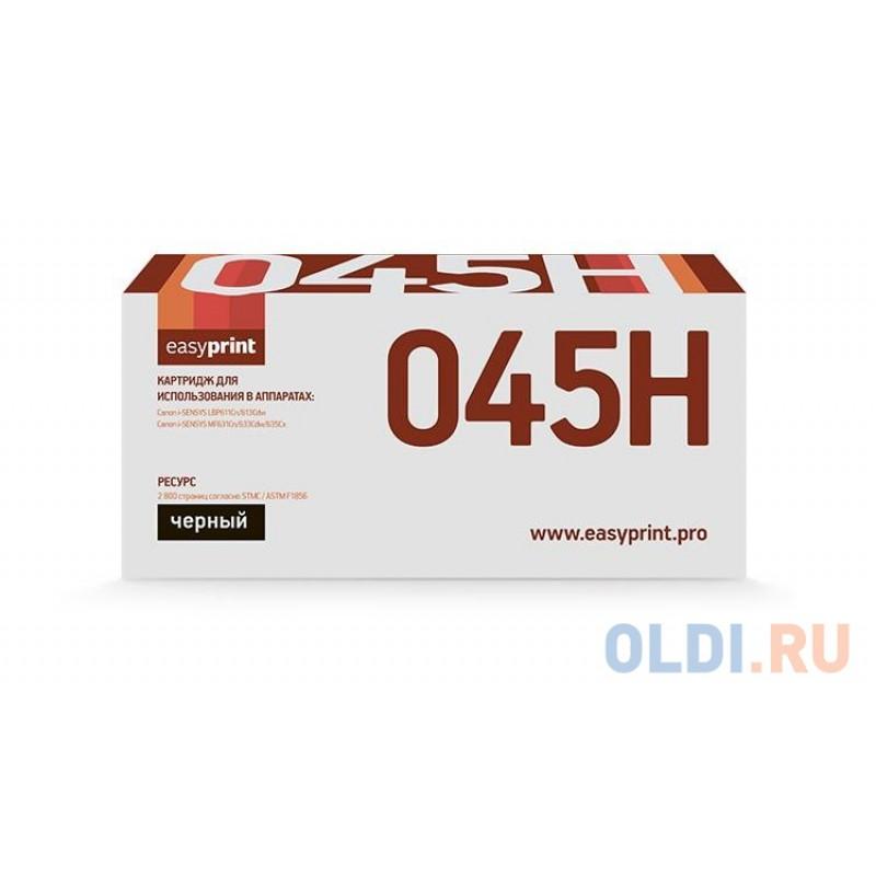 Картридж EasyPrint LC-045H BK 2800стр Черный