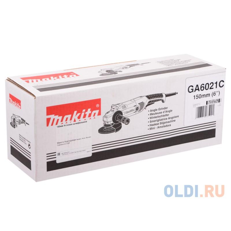 Угловая шлифомашина Makita GA6021C УШМ,ф150мм,1450Вт,9000об\\м,2.4кг,кор,электронная стабилизация
