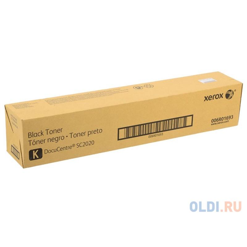 Тонер-картридж Xerox 006R01693 для Phaser SC2020. Чёрный. 9000 страниц.