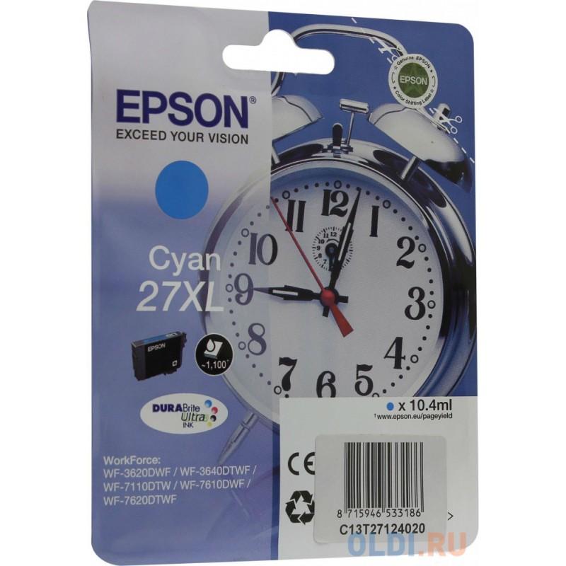 Картридж Epson TK-540C 1100стр Голубой