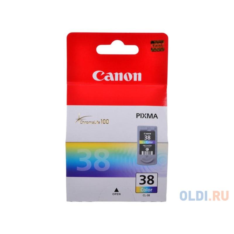 Картридж Canon CL-38 для Pixma iP 1800/2500/1900/2600, MX 300/310, MP 190/210/220/140. Трехцветный. 207 страниц.