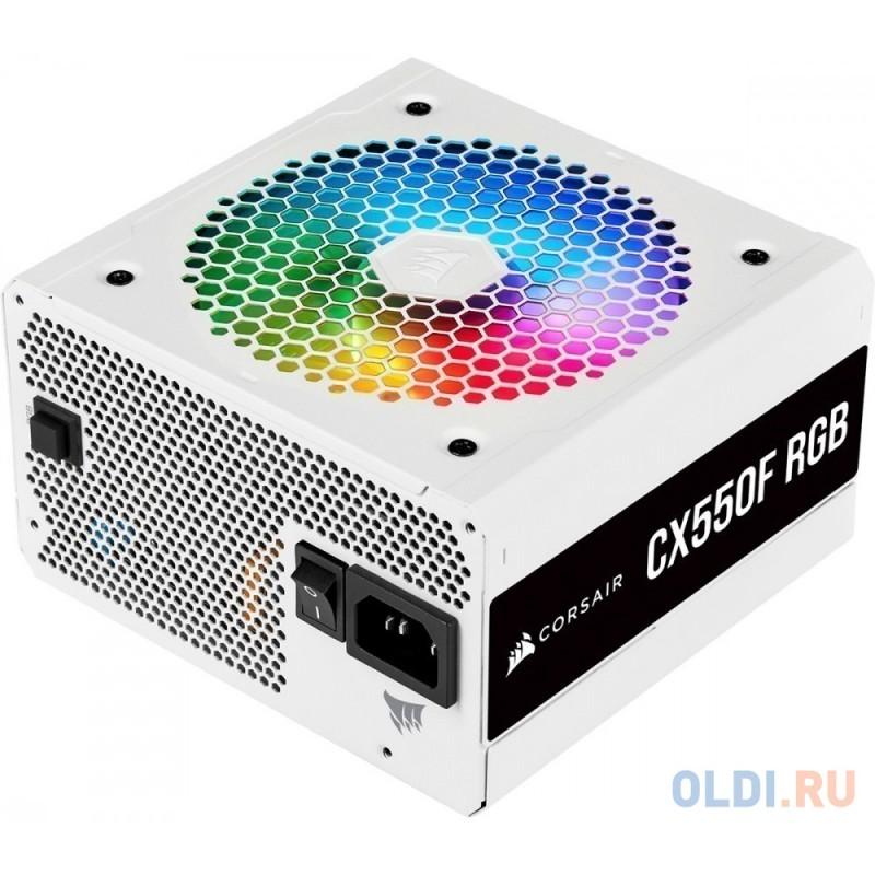 Блок питания ATX 550 Вт Corsair CX550F RGB White CP-9020225-EU