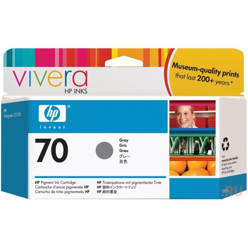 Картридж HP C9450A №70 для HP DJ Z2100 Z3100 серый