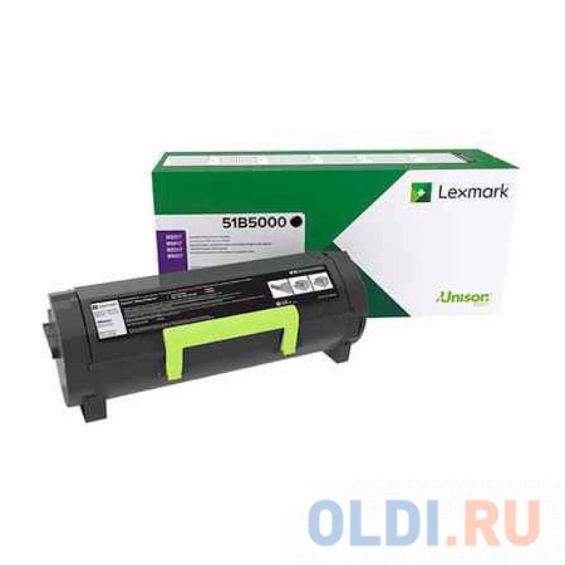 Картридж Lexmark 51B5000 2500стр Черный