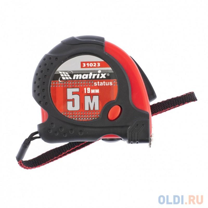 Рулетка Status magnet fixation, 5 м х 19 мм, обрезиненный корпус, зацеп с магнитом// Matrix