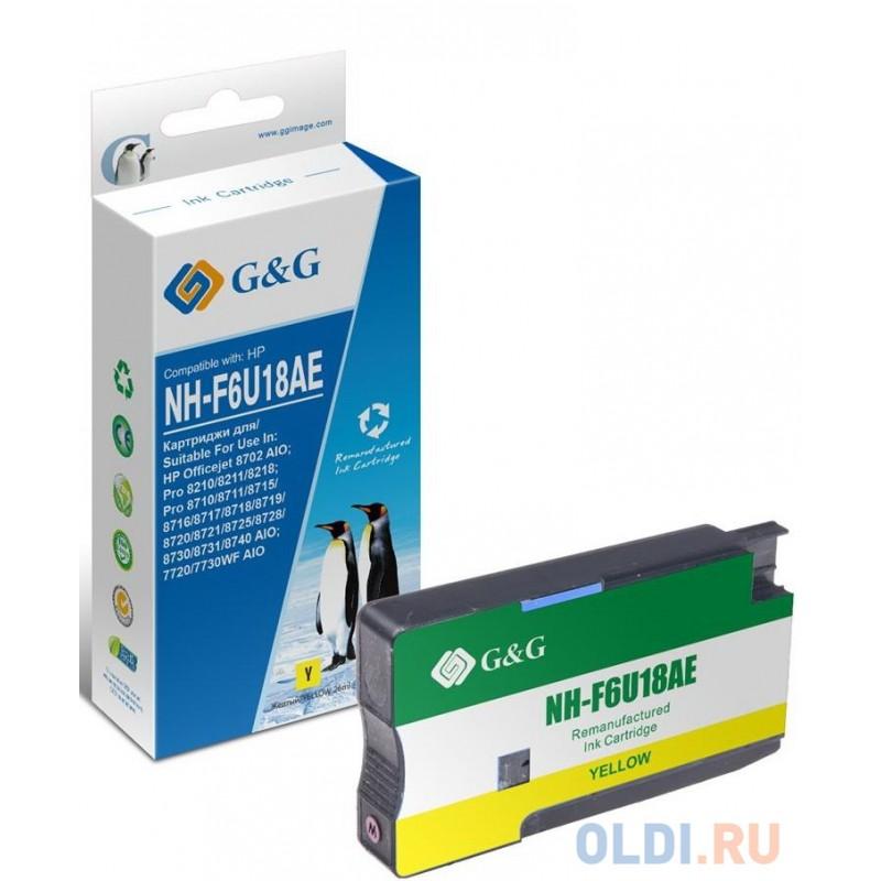 Картридж струйный G&G NH-F6U18AE F6U18AE желтый (26мл) для HP OJ Pro 7740/8210/8218/8710/8715