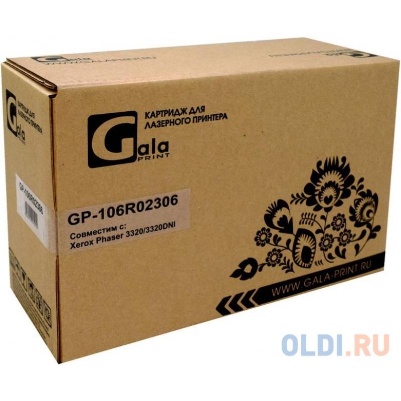 Картридж GP-106R02306 для принтеров Rank Xerox Phaser 3320DNI/3320 11000 копий GalaPrint