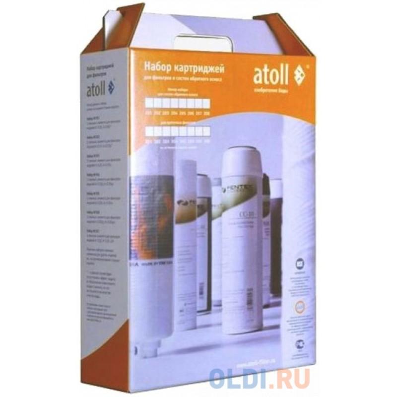 Набор фильтрэлементов atoll №304 (для A-313Eg)