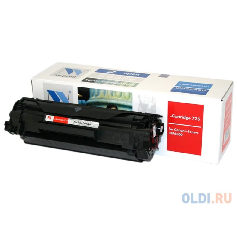 Картридж NV-Print Cartridge 725 1600стр Черный